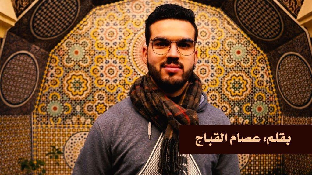 التخطيط المستقبلي وأثره على الشهود الحضاري للأمة الإسلامية