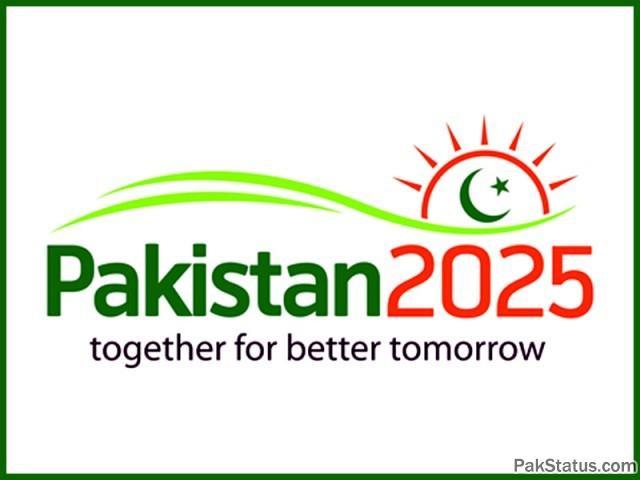 رؤية باكستان 2025 | بالإنكليزية