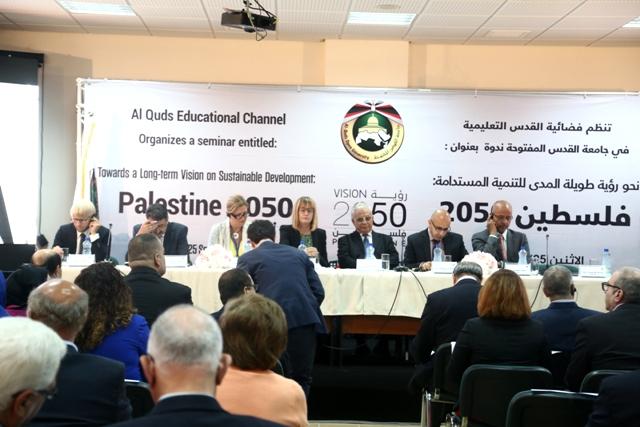 ندوة: نحو رؤية طويلة المدى للتنمية المستدامة: فلسطين 2050
