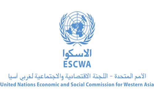 تقرير: سيناريوهات لاستشراف حال الاقتصاد العربي بحلول عام 2025
