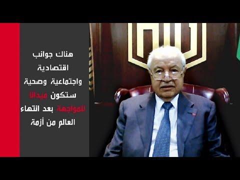 طلال أبوغزالة: بعد كورونا سنواجه أزمة اقتصادية أشد من الكساد الكبير