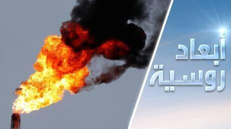 خبراء: سيناريو اعتلاء الغاز الأمريكي القمة عام 2025 تقلبه متغيرات