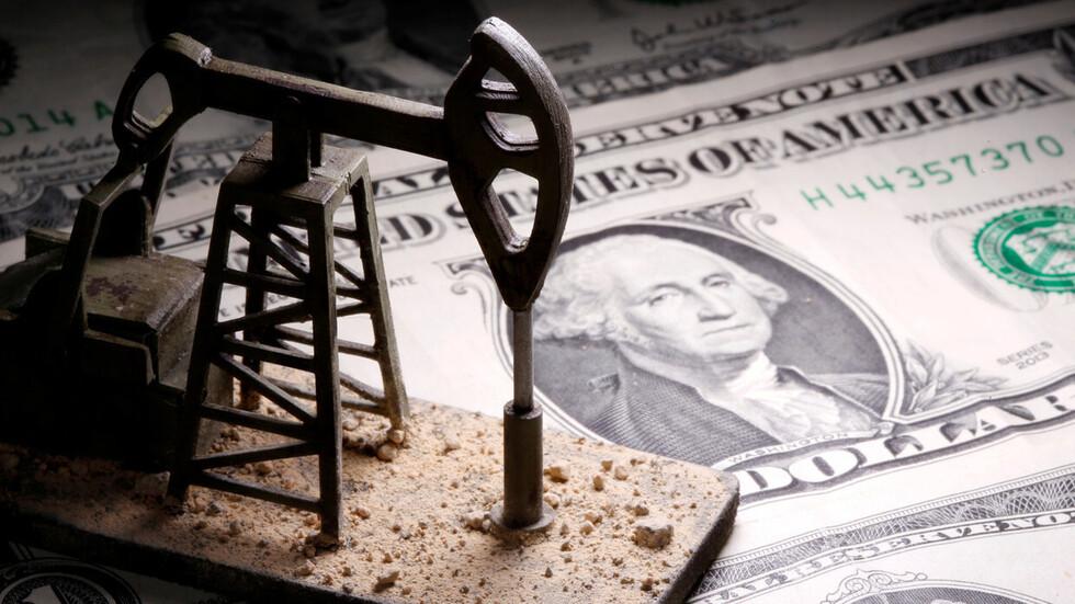 بنك الاستثمار الأمريكي