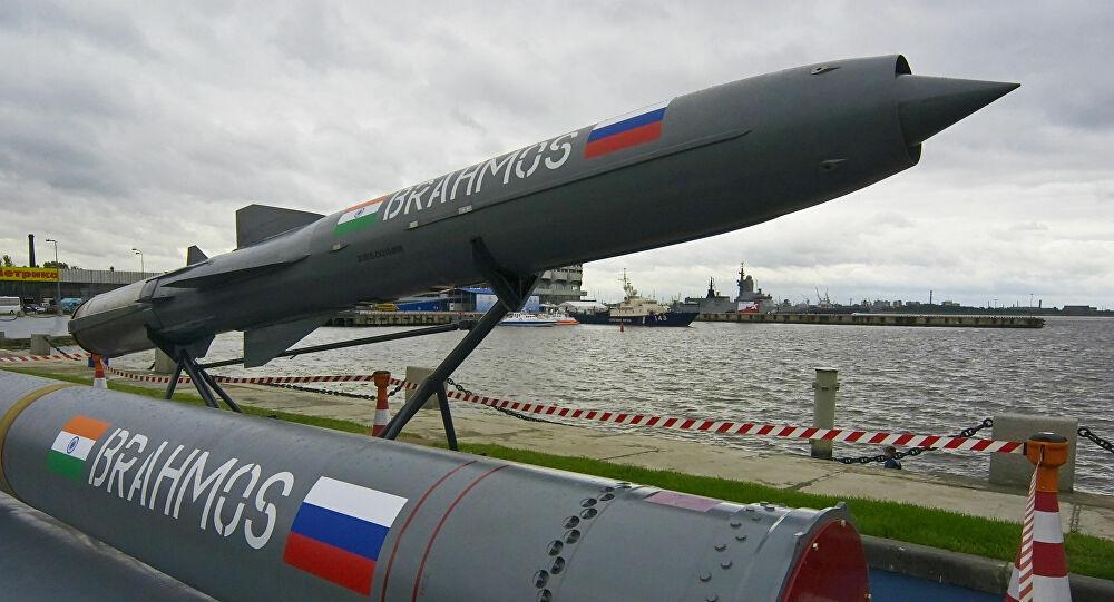 """روسيا والهند تكشفان عن تصنيع صاروخ """"براموس"""" بحلول عام 2027"""